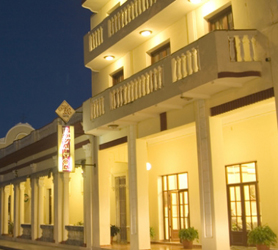 Hotel Royalton Bayamo Cuba